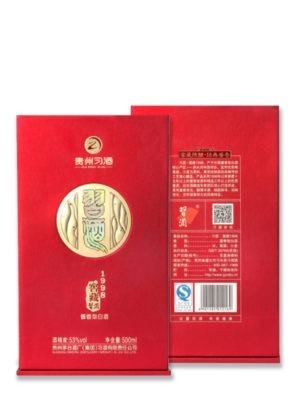 This is an image of Xijiu Jiaocang 1998